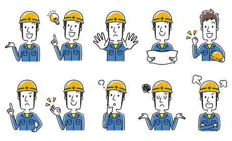 イラスト素材:作業服の男性セット