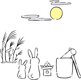 お月見 兎 月見団子 ススキ 餅つき シンプル
