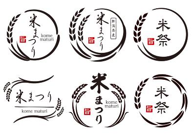 稲のマーク