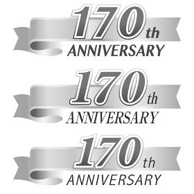 170th anniversary 170周年記念のグラフィックベクター素材