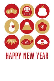 年賀状テンプレート/和風アイコン×丸文様(HAPPY NEW YEAR)