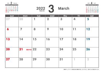 令和4年2022年カレンダー素材イラスト テンプレートデータ|3月 3ヶ月表示 ベクターデータ