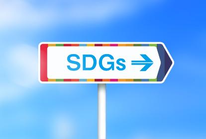 SDGsと書かれた看板、青空の背景の画像