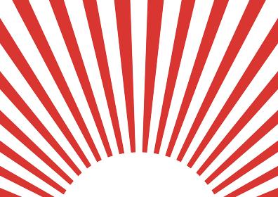 年賀素材 正月素材 朝日 初日の出 太陽 背景イラスト素材