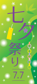 七夕祭りの縦長の背景イラスト