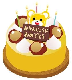 クマの飾りのお誕生日のマロンケーキ