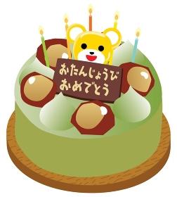 クマの飾りのお誕生日の抹茶マロンケーキ