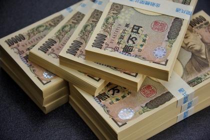 日本円 札束