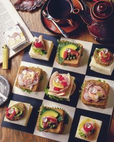 チェス型サンドイッチ
