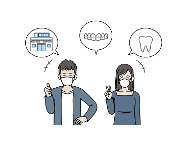 マスクをしている若い男女 安心 歯科矯正 歯列矯正 治療 イラスト素材