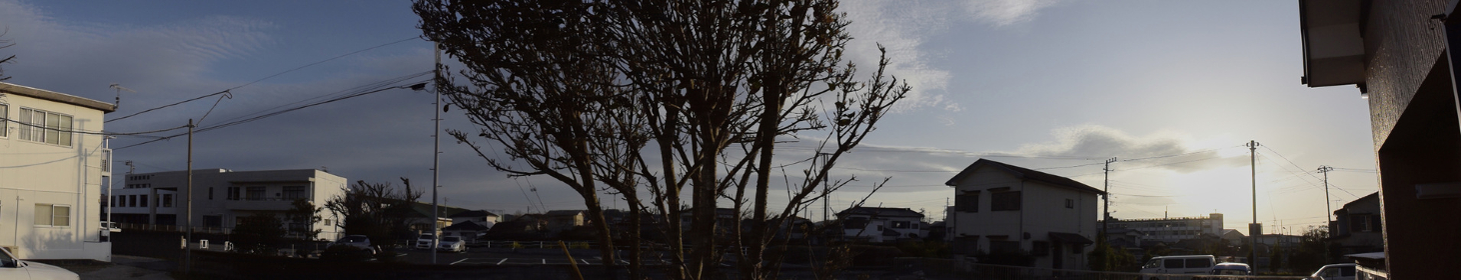 夕暮れ時の民家近くでのパノラマ写真