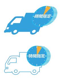 トラックのアイコンイラスト 時間指定通信販売宅配デリバリーのイメージのイラスト・アイコン
