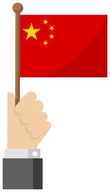 手持ち国旗イラスト ( 愛国心・イベント・お祝い・デモ ) / 中国