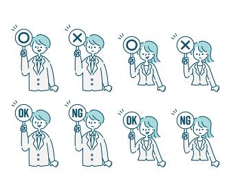 ○×パネルを持つスーツの人のセット(上半身