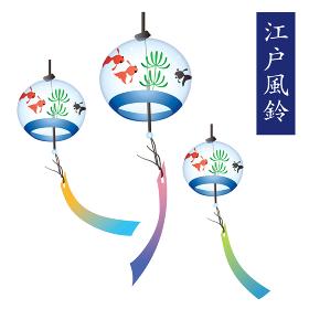 金魚模様の江戸風鈴 夏素材