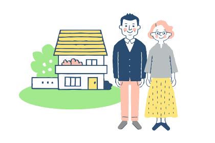 シニア夫婦と家