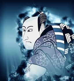 浮世絵 歌舞伎役者 その5 煙バージョン