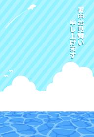 暑中見舞い 入道雲と海
