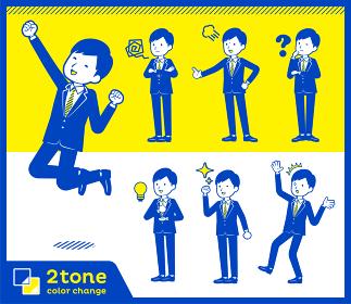2tone type suit businessman_set 1