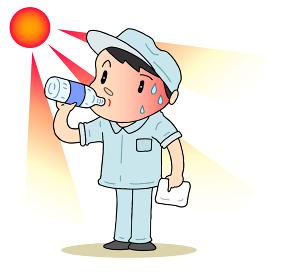 熱中症・水分補給