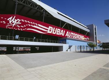 F1オートレース場 オートドローム