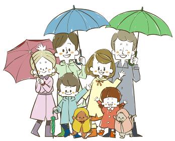 雨の日の三世代家族
