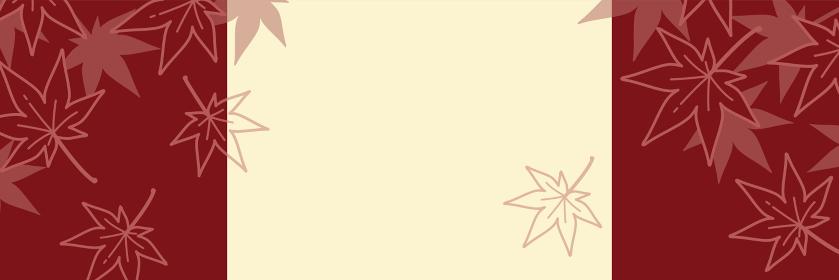 和風のもみじの背景イラスト(秋のイメージのバナー素材)