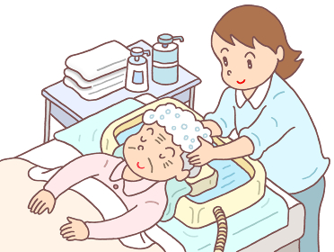 要介護者の洗髪