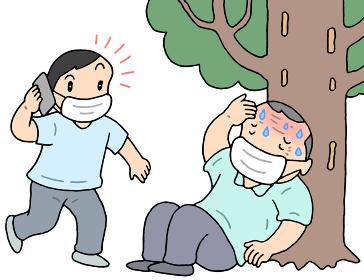マスク着用による熱中症リスク