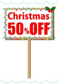 クリスマスセールのプラカード 50%off