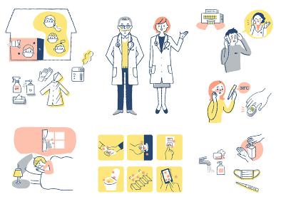 感染症予防対策 自宅療養イメージ セット