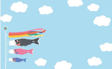 シンプルでおしゃれな鯉のぼりと青空のイラストレーション
