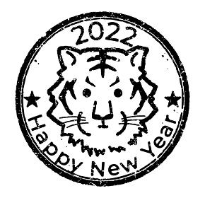 かわいい虎のイラスト(スタンプ風)_年賀状素材