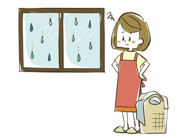 雨の日の洗濯に困っている女性