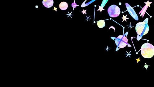 宇宙 星 背景 フレーム 水彩 イラスト 横長