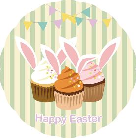 ハッピーイースター ウサギ&カップケーキ&フラッグ イメージ