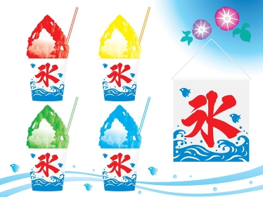 カップに入ったかき氷と氷の文字の暖簾のセットイラスト