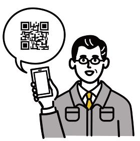 作業服 男性 ミドルエイジ スマホ スマートフォン 携帯電話 携帯 QRコード ポップ 手描き