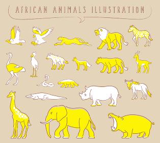 手描きのアフリカの動物のイラストセット
