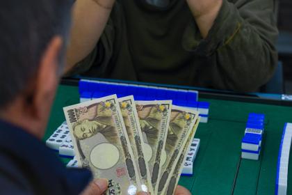 賭け麻雀のイメージ