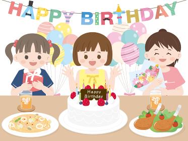 誕生日会 お祝いをする子どもたちのイラスト 女の子
