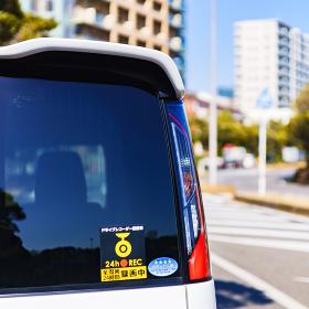 ステッカー ドライブレコーダー 【安全運転イメージ】