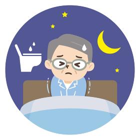 夜間頻尿で寝不足の高齢男性