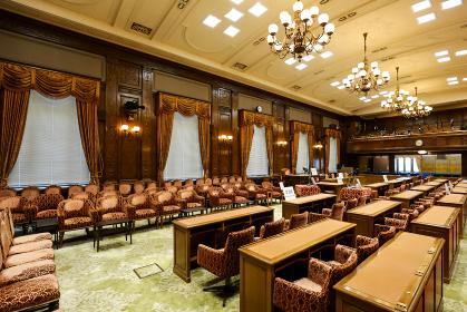 国会議事堂の衆議院の第一委員室(千代田区・東京)