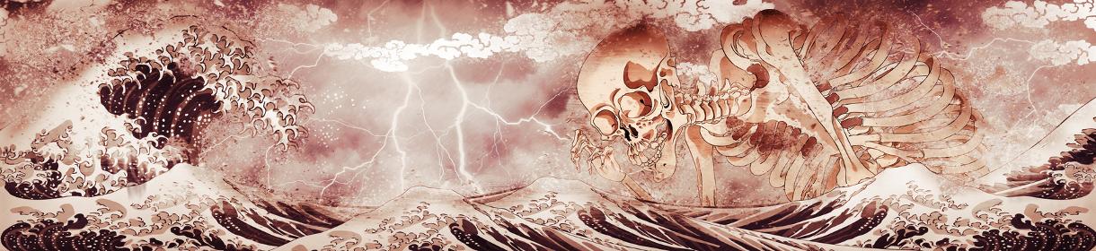 神奈川沖浪裏&相馬の古内裏の骸骨 赤い嵐ロングバージョン