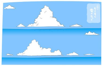 夏の青空と入道雲と海のセットイラスト