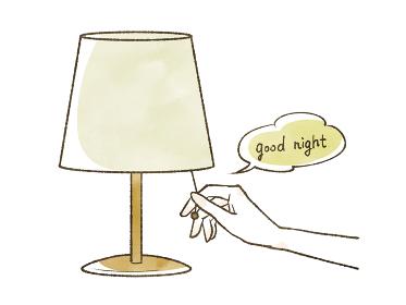 電気を消す-おやすみ