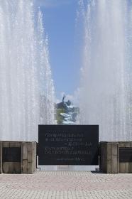 平和の泉と平和祈念像