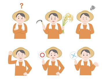 農家 農夫のイラスト 仕草バリエーションセット