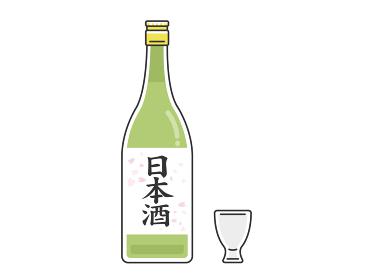 日本酒とおちょこのイラスト